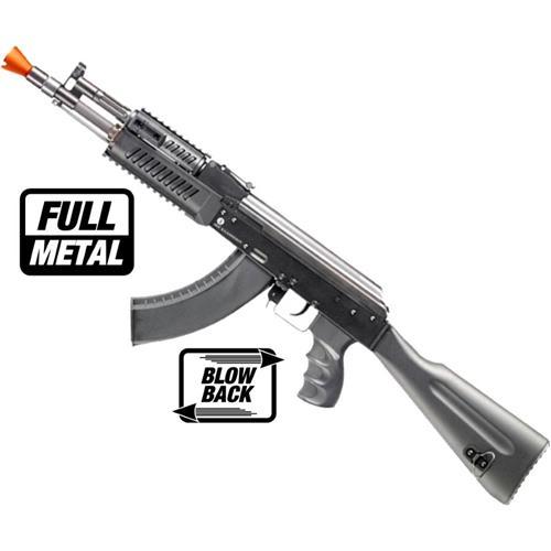 Rifle Airsoft G&G AK 104 Evo (Eletrico) (Full Metal) (Blow Back) - Cal 6mm